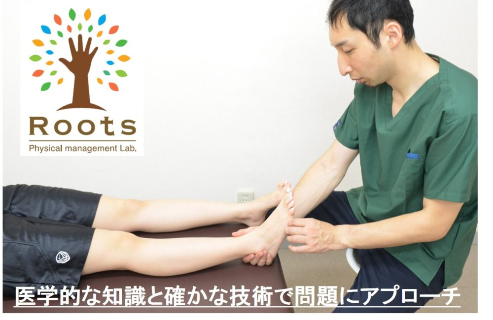 筋膜調整、筋肉バランス調整、関節調整中。