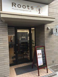 仙台の整体で筋膜に施術を行うルーツの内観