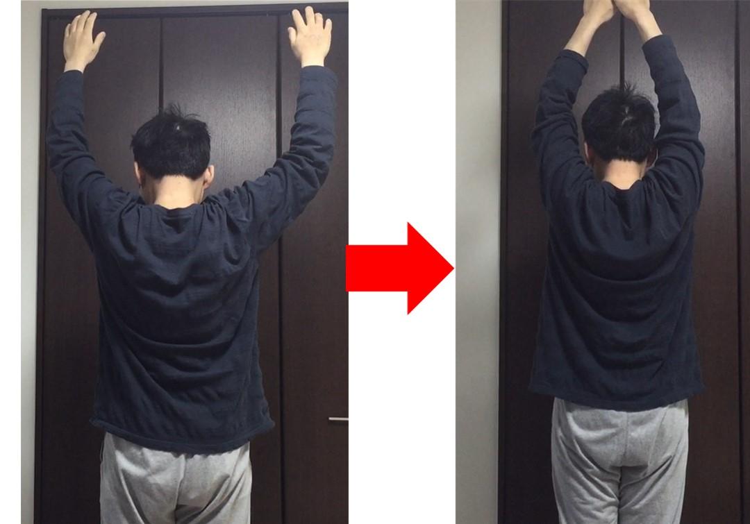 仙台の整体で肩の痛みに筋膜を施術するルーツ