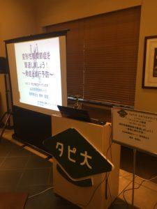 仙台の整体で変形性膝関節症の予防の講義風景